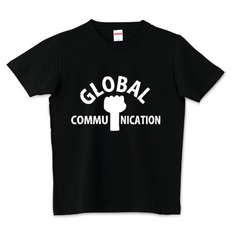 GLOBAL COMMUNICATION-logot