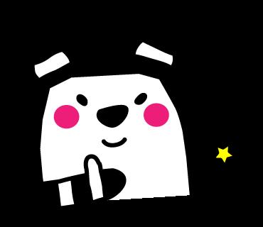 うたねのボーダーパンダ vol.2 main画像
