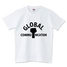 ロゴT「globalcommunication」黒文字半袖