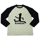 ロゴT「RUNRUN」ラグラン長袖