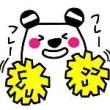 うたねのボーダーパンダ ライブ&スポーツ