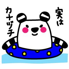 うたねのボーダーパンダ イベント