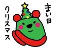 クリスマスパンダ