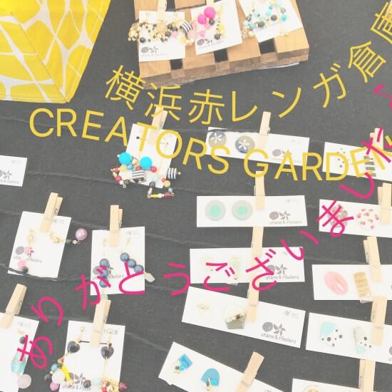 イベント 横浜赤レンガ倉庫 CREATORS GARDEN