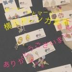 イベント「あ~てぃすとマーケット in 横浜赤レンガ倉庫」に出店しました♪