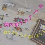 イベント「関内駅チカアート市」に出店しました♪