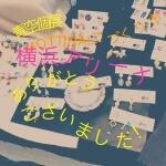 イベント「青空個展MOTTAINAIてづくり市@横浜アリーナ」に出店しました♪